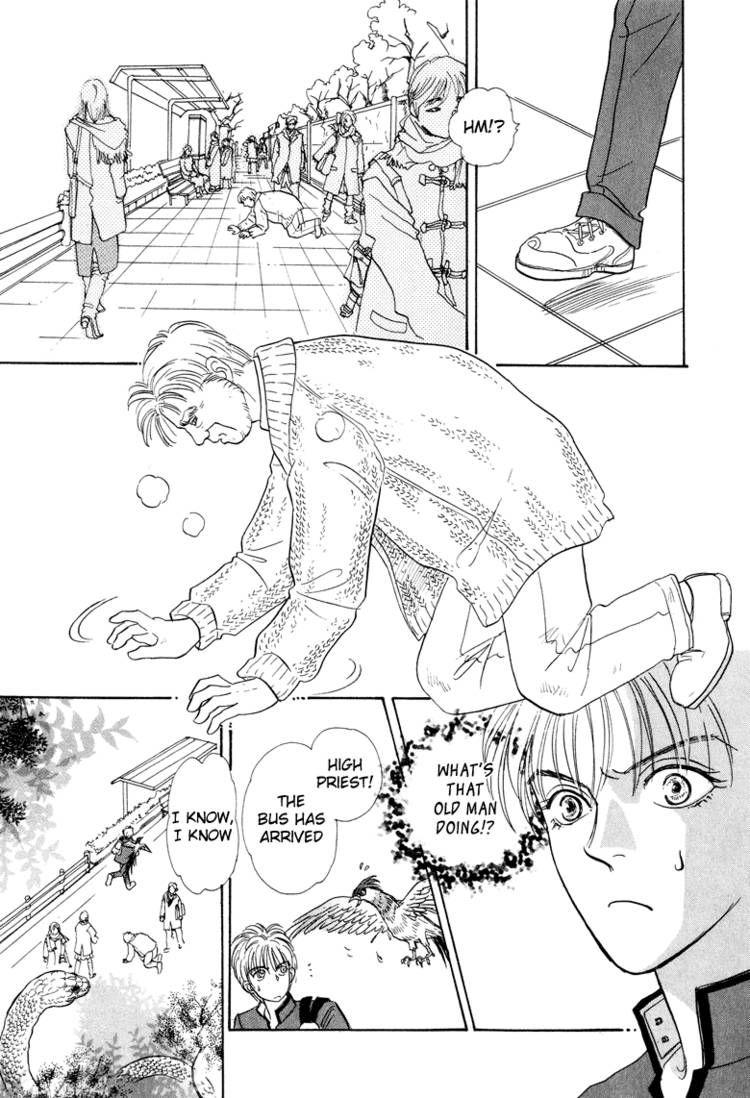 Genjuu no Seiza 10 Page 3