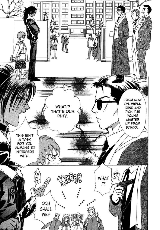 Genjuu no Seiza 12 Page 5