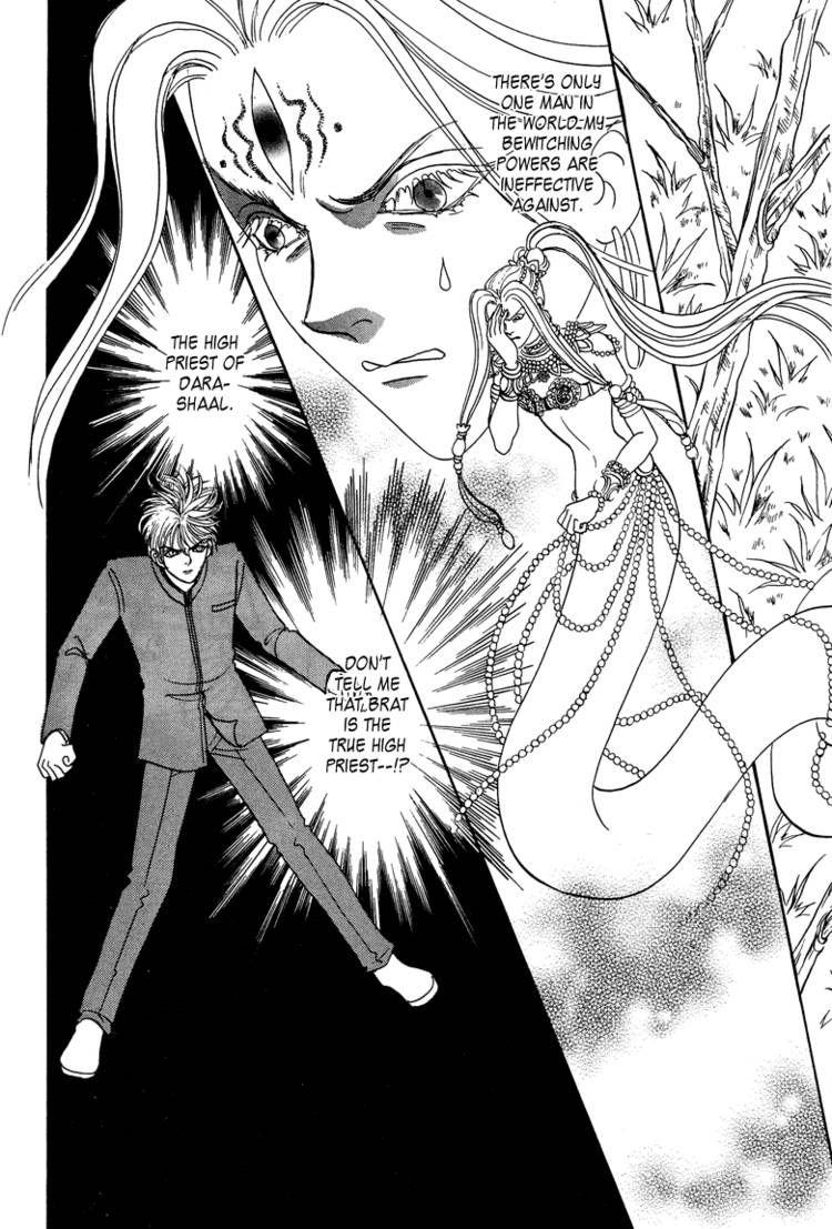 Genjuu no Seiza 14 Page 2