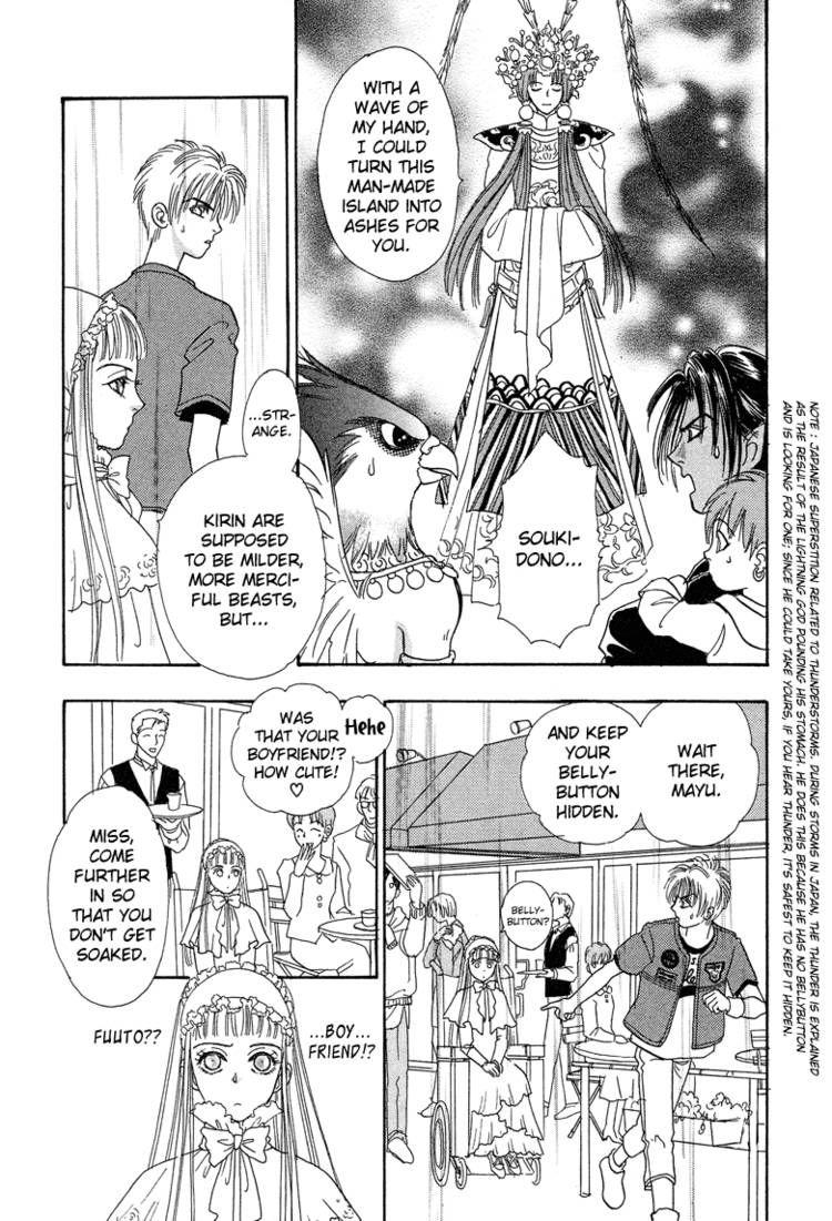 Genjuu no Seiza 18 Page 3