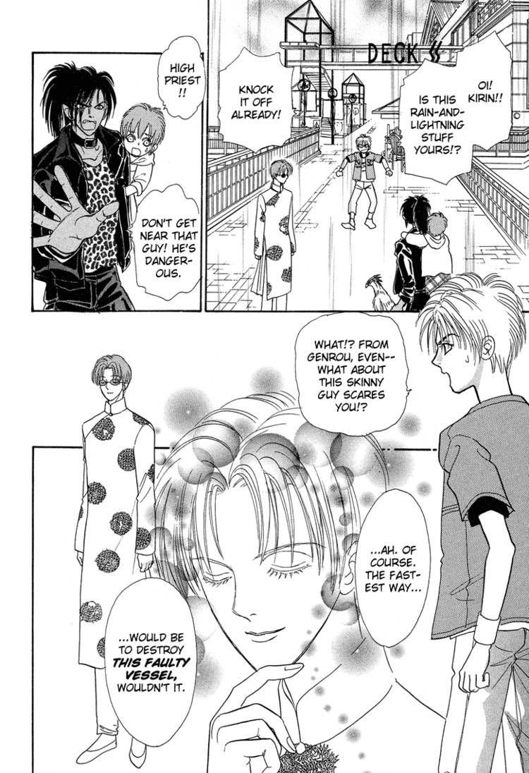 Genjuu no Seiza 18 Page 4
