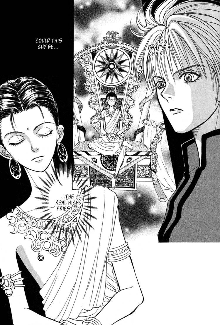 Genjuu no Seiza 19 Page 2