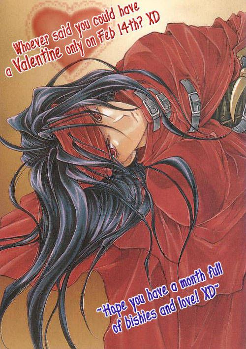 Genjuu no Seiza 22 Page 2