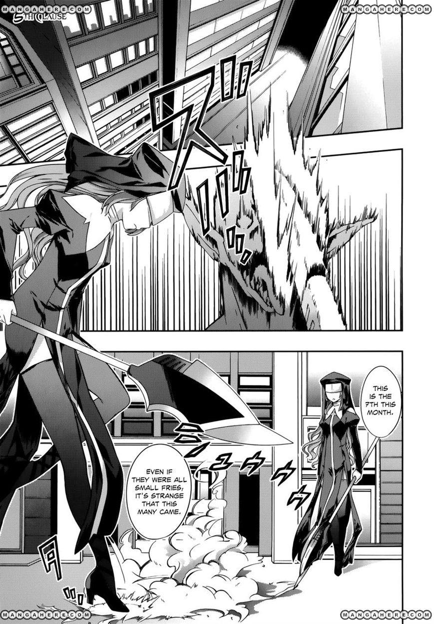 Kitsune no Akuma to Kuroi Madousho 5 Page 1