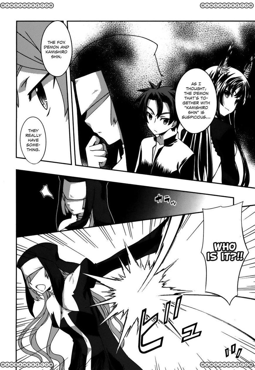 Kitsune no Akuma to Kuroi Madousho 5 Page 2