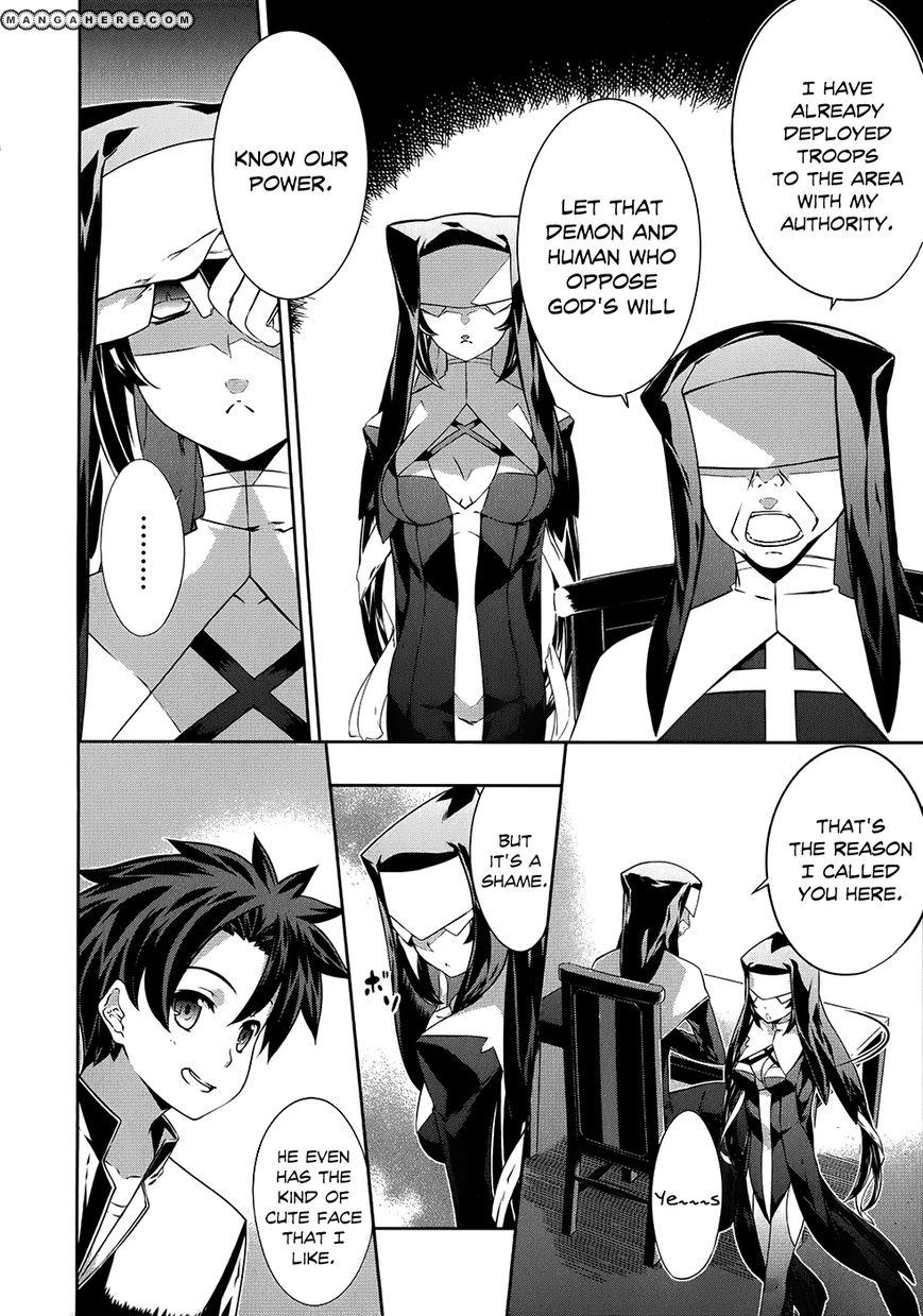 Kitsune no Akuma to Kuroi Madousho 15 Page 2