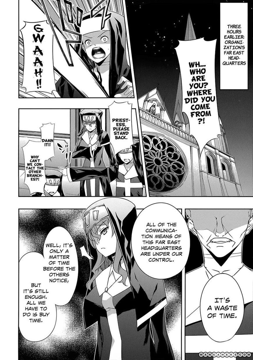 Kitsune no Akuma to Kuroi Madousho 17 Page 2