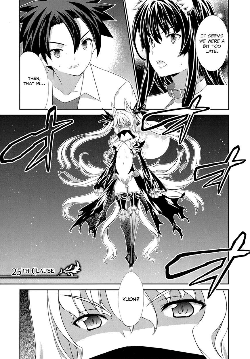 Kitsune no Akuma to Kuroi Madousho 25 Page 2