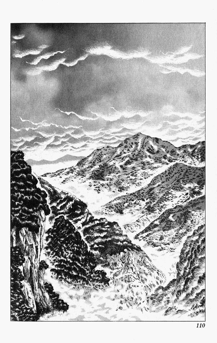 Sakon - Sengoku Fuuunroku 3 Page 1
