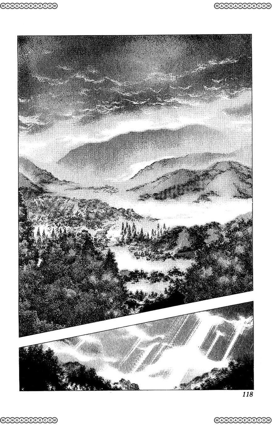 Sakon - Sengoku Fuuunroku 8 Page 2