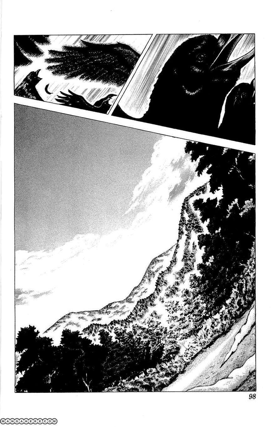 Sakon - Sengoku Fuuunroku 16 Page 1