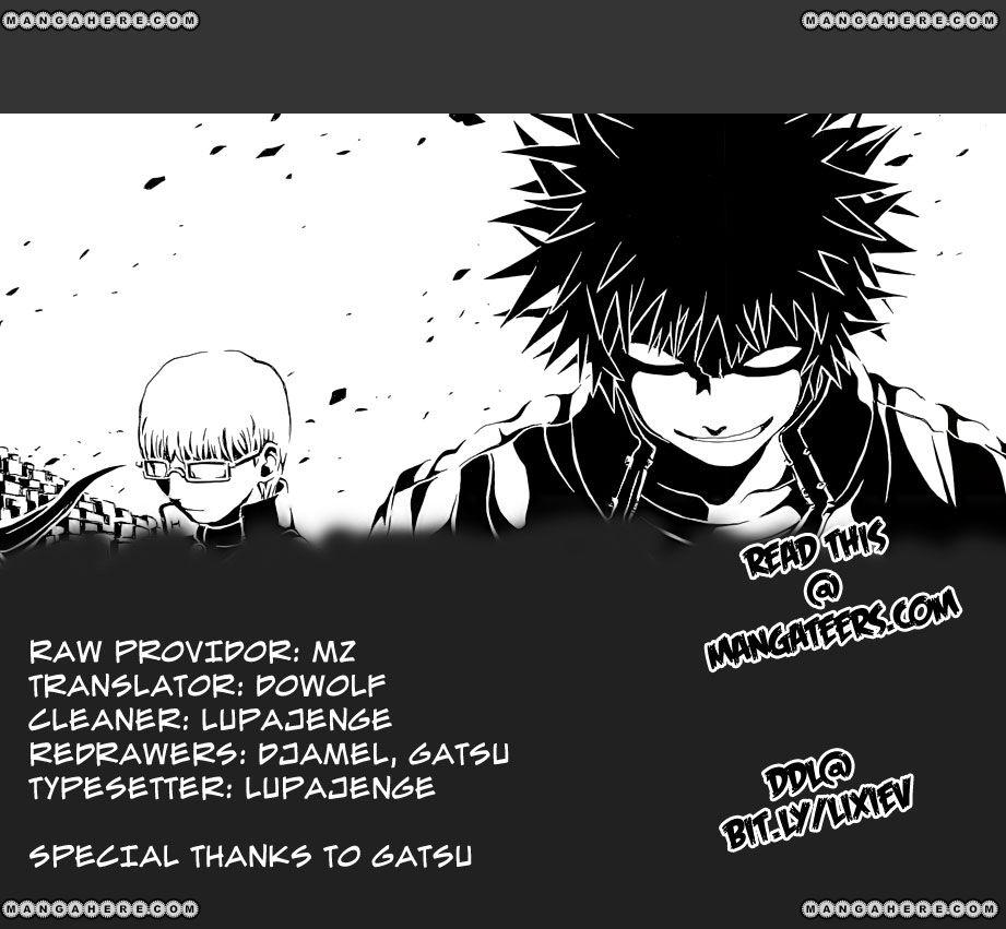 Takamagahara 3 Page 1