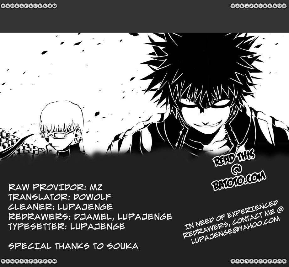 Takamagahara 5 Page 1