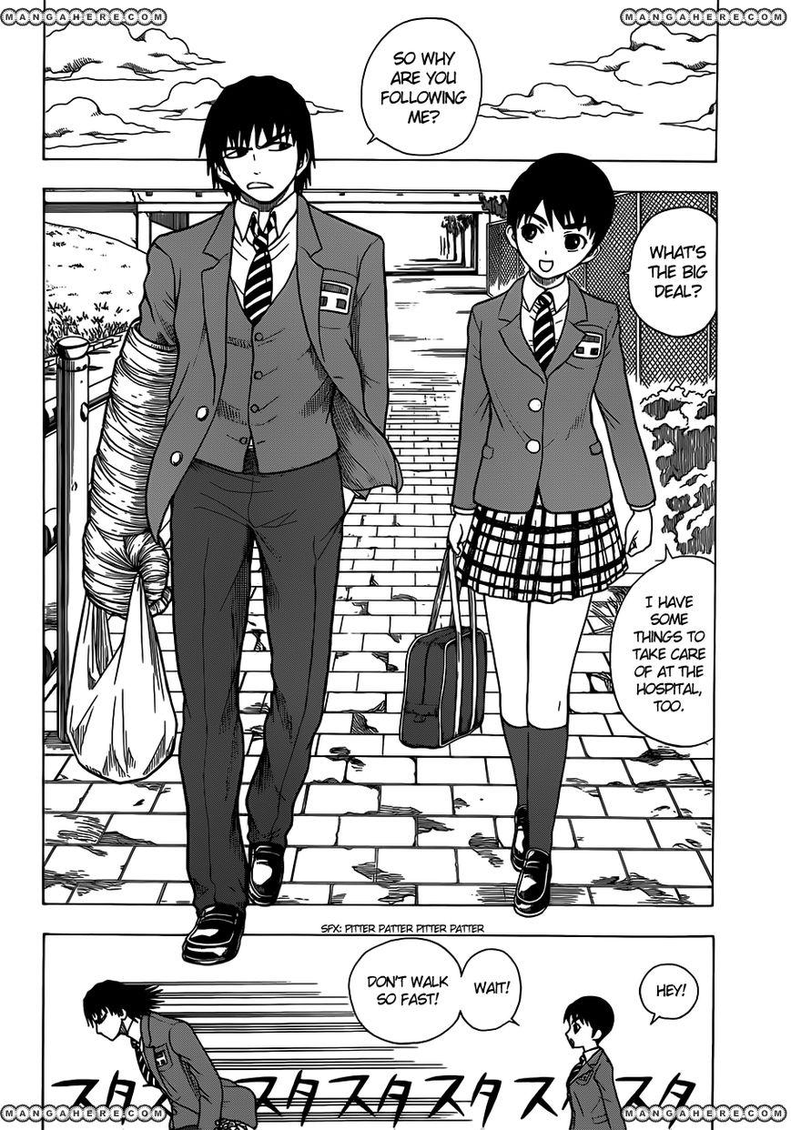 Takamagahara 6 Page 3