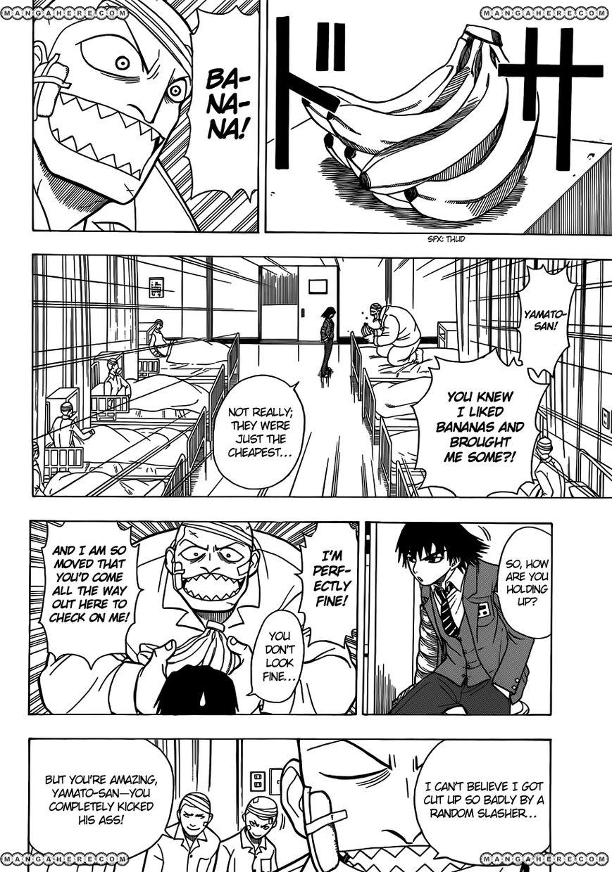 Takamagahara 6 Page 5