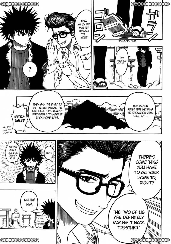 Takamagahara 9 Page 3