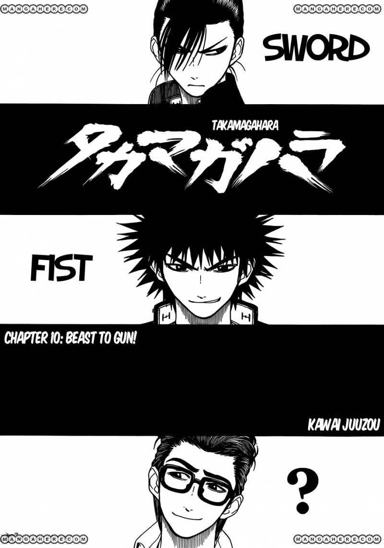 Takamagahara 10 Page 2