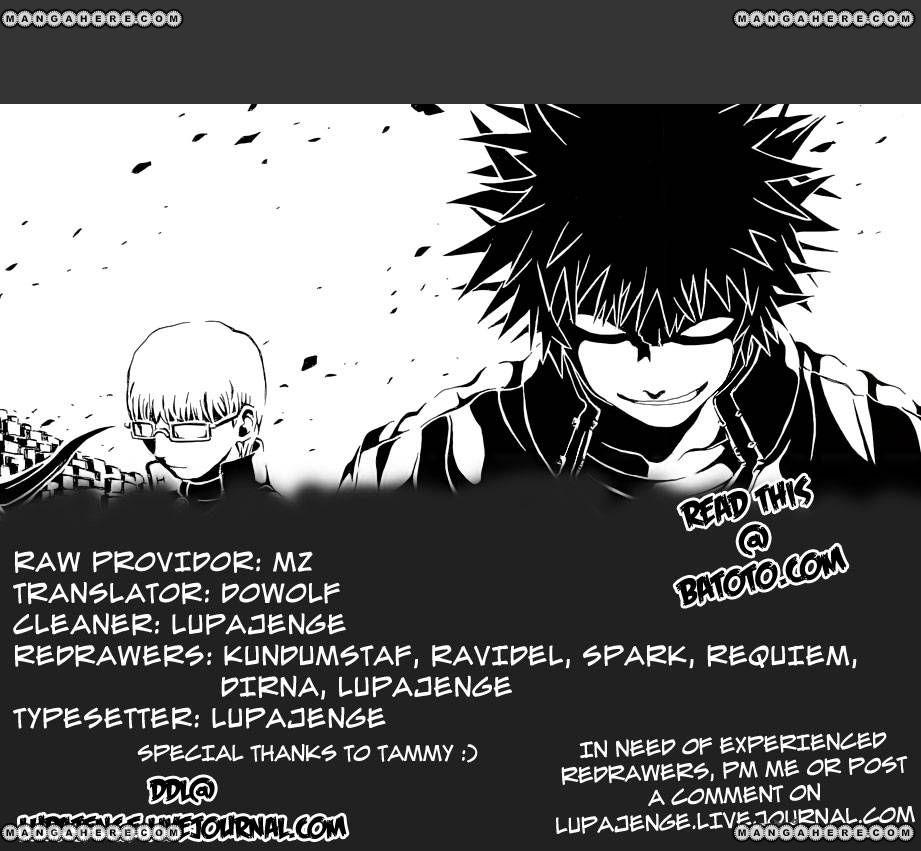 Takamagahara 13 Page 1
