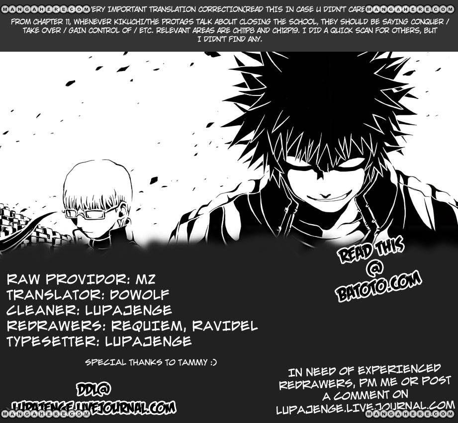 Takamagahara 15 Page 1