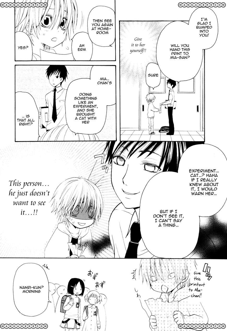 Boku no Ushiro ni Majo ga Iru 2 Page 3