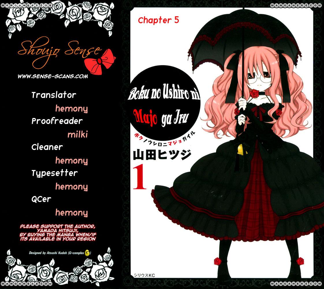 Boku no Ushiro ni Majo ga Iru 5 Page 1