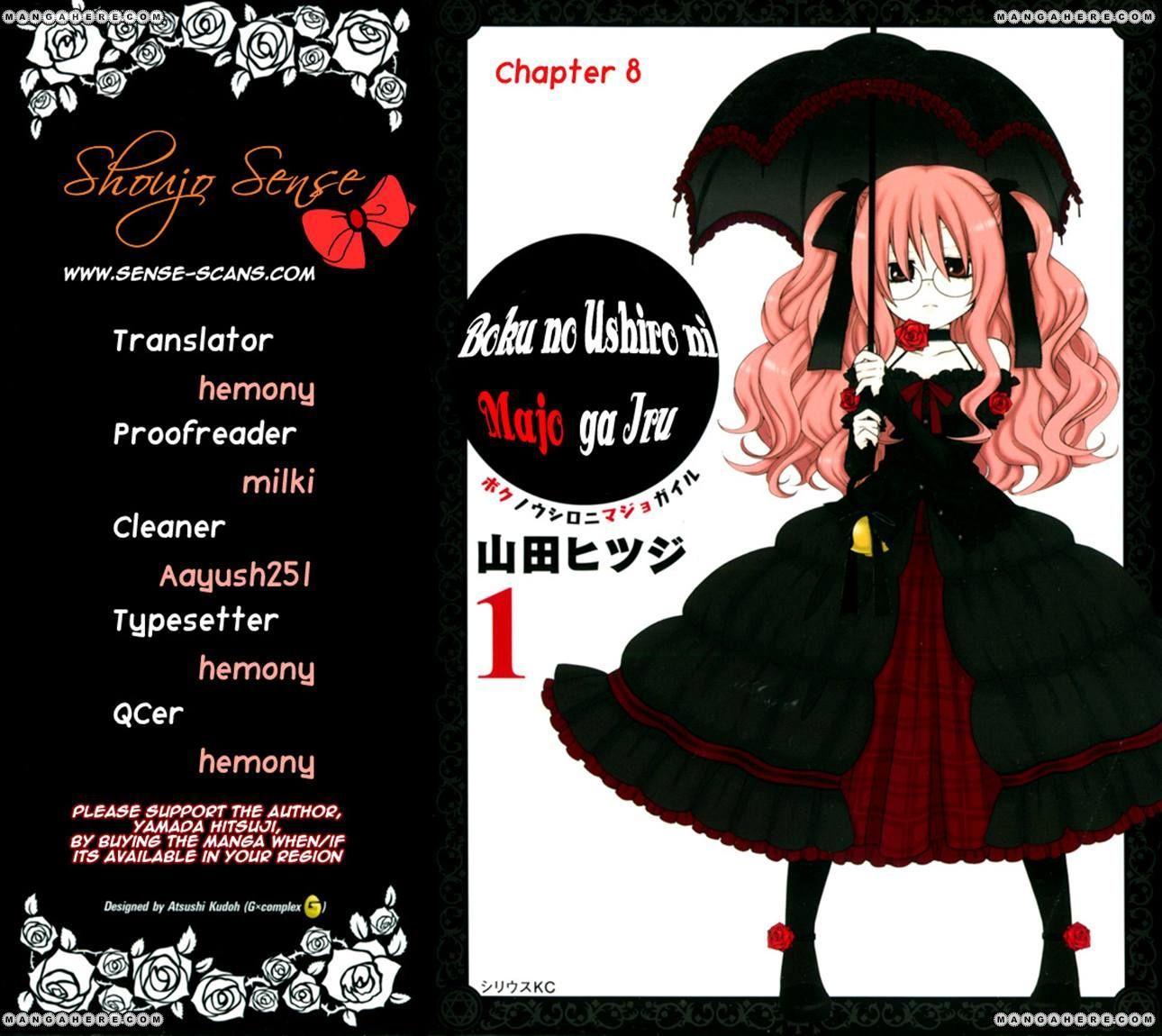 Boku no Ushiro ni Majo ga Iru 8 Page 5