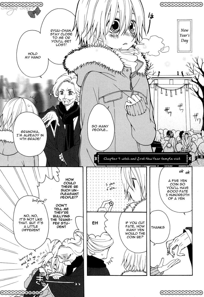 Boku no Ushiro ni Majo ga Iru 9 Page 2