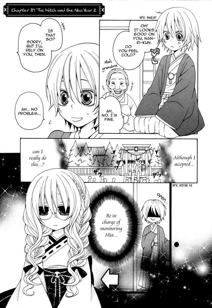 Boku no Ushiro ni Majo ga Iru 39 Page 1