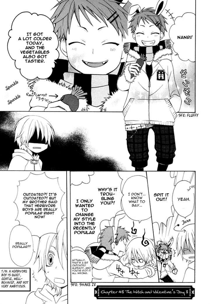 Boku no Ushiro ni Majo ga Iru 43 Page 1