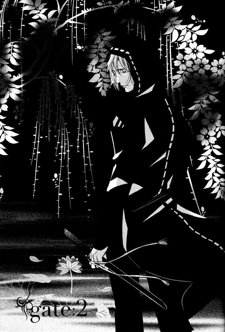 Onigari no Mori de 2 Page 2