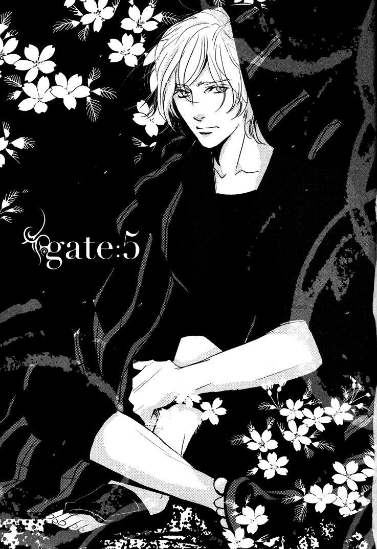 Onigari no Mori de 5 Page 2