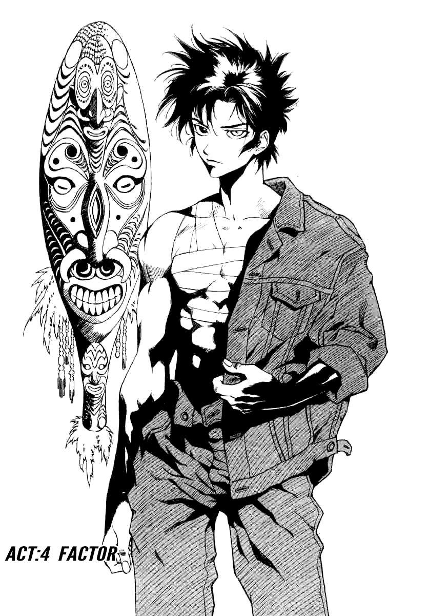 Kouya ni Kemono Doukokusu 4 Page 1