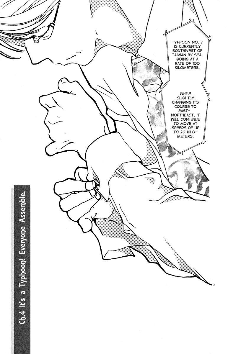 Otoko no Isshou 4 Page 2