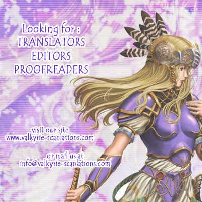 Valkyrie Profile 2: Silmeria 2 Page 1