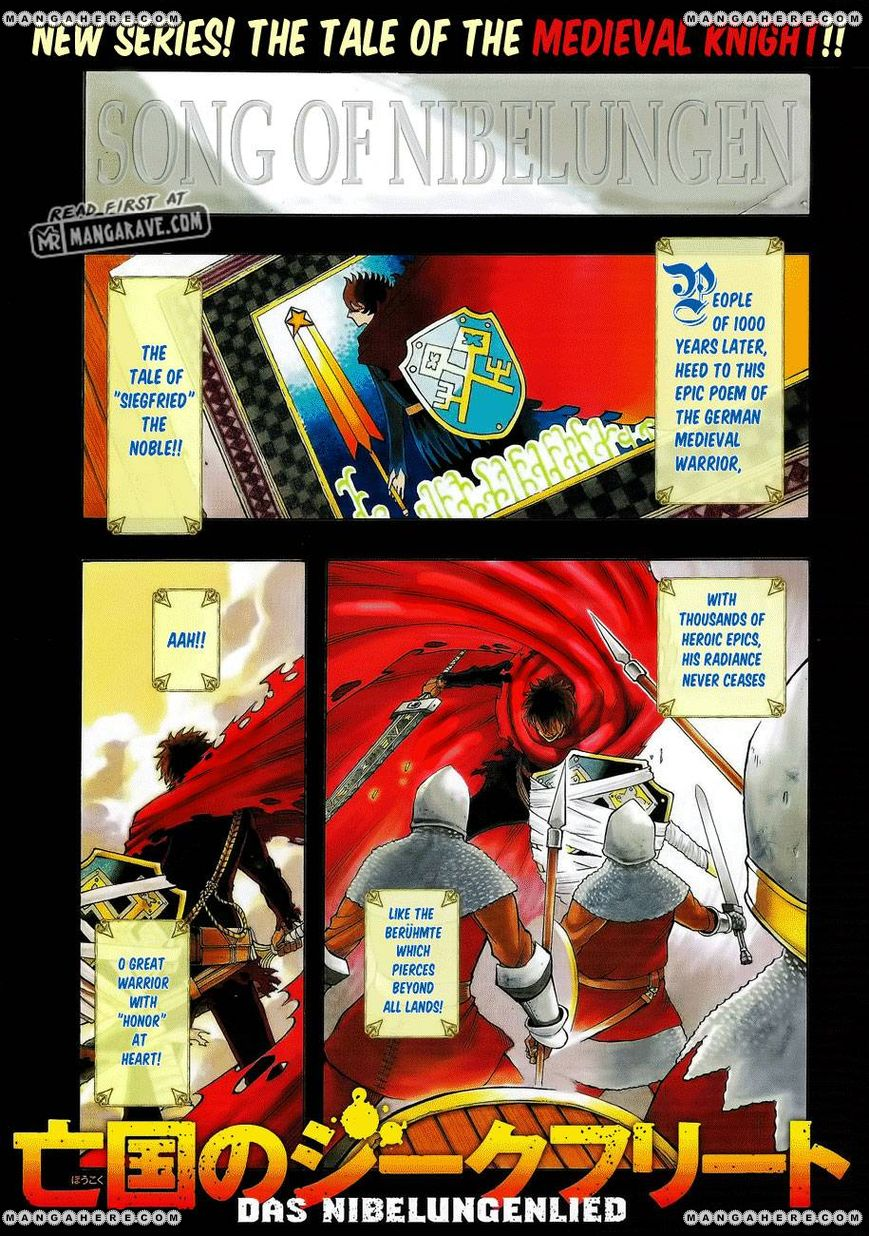 Boukoku no Siegfried 1 Page 1