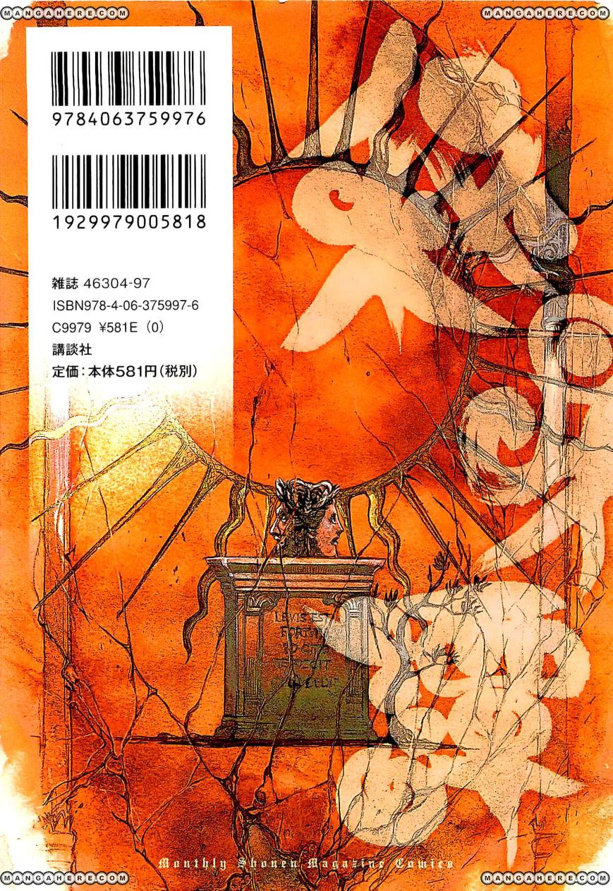 Hishintan - Vita Arcana 1 Page 2
