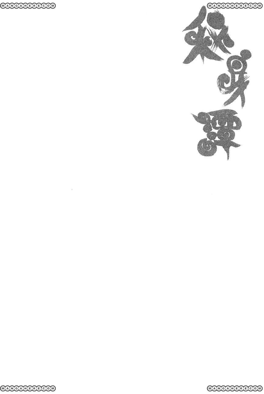 Hishintan - Vita Arcana 3 Page 1