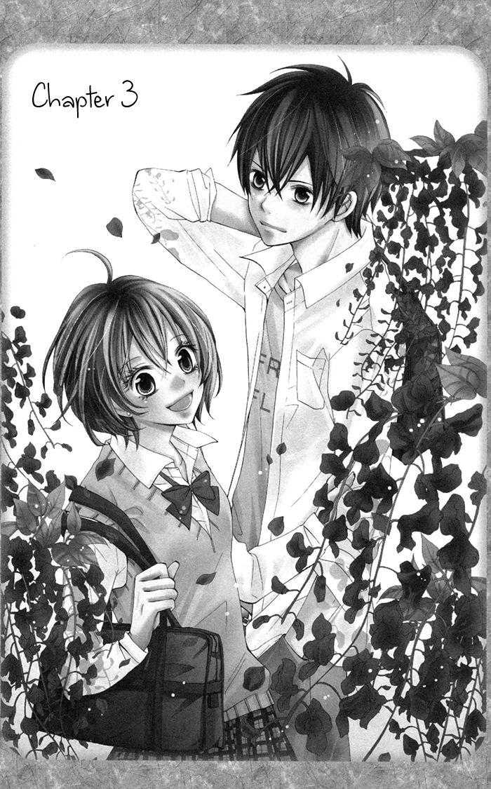 Natsumeki!! 3 Page 1