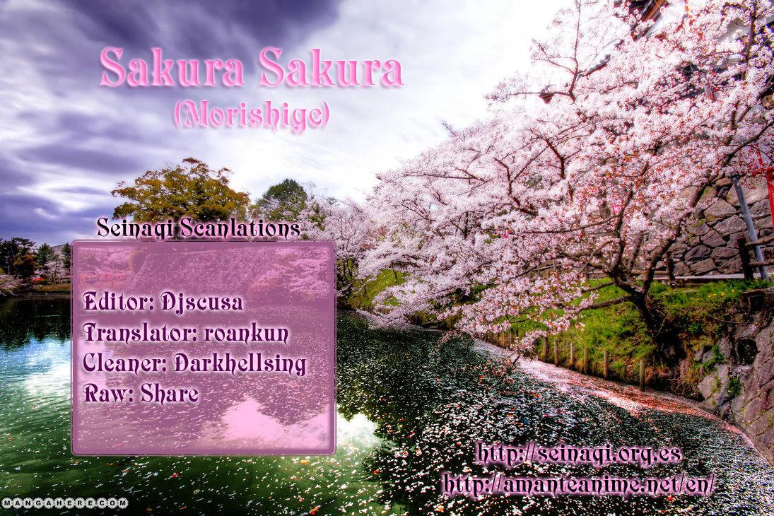Sakura Sakura (Morishige) 4 Page 1