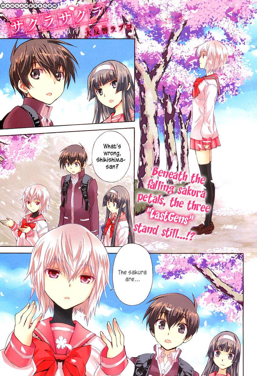 Sakura Sakura (Morishige) 5 Page 2
