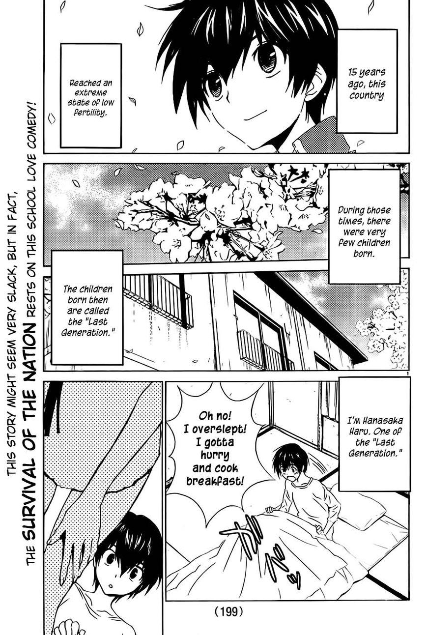Sakura Sakura (Morishige) 8.5 Page 3