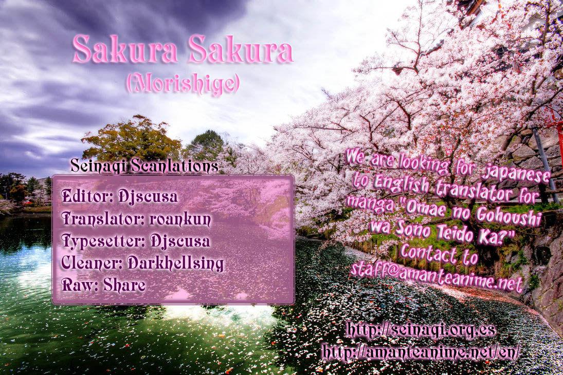 Sakura Sakura (Morishige) 11 Page 1