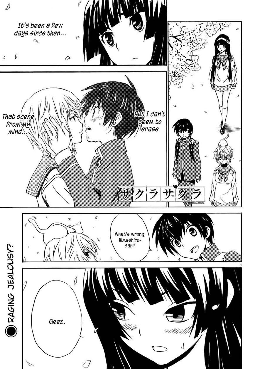 Sakura Sakura (Morishige) 11 Page 2
