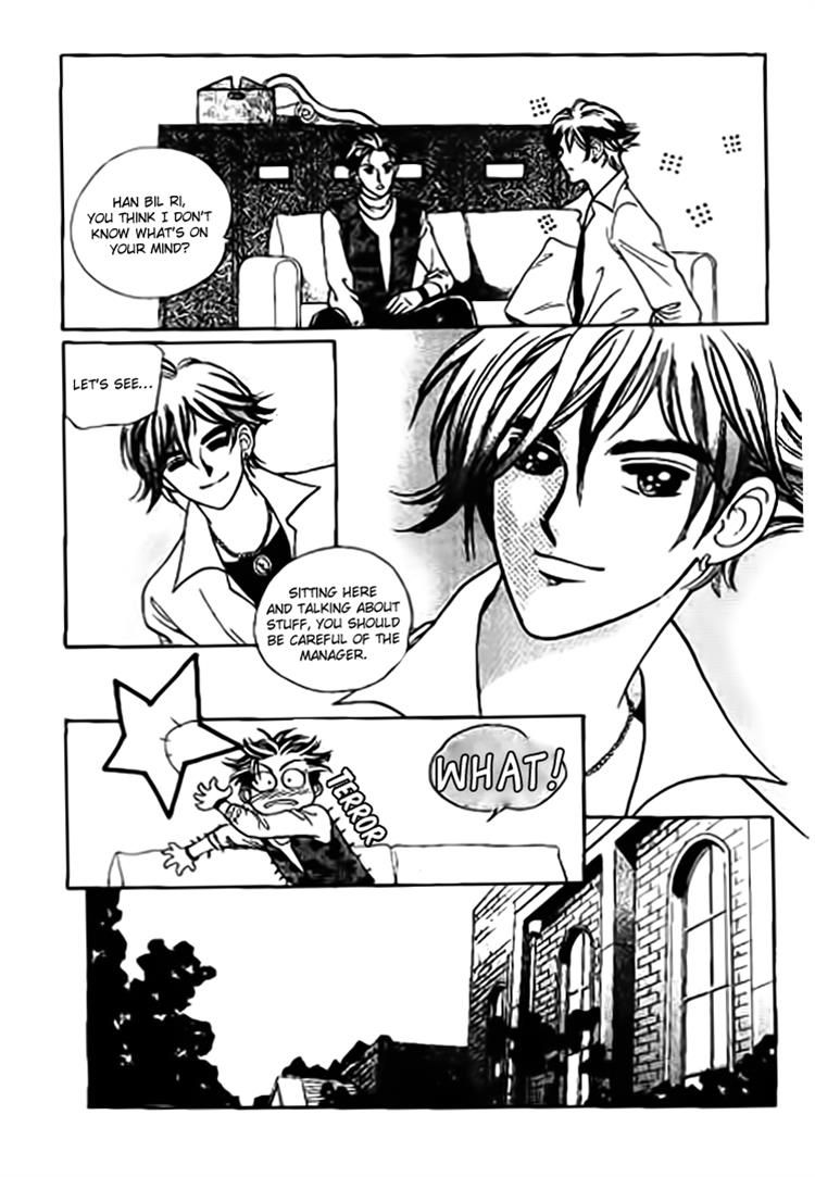 I Care About You 7 Page 2