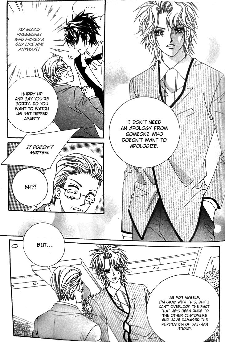 My Lovely Master 3 Page 4