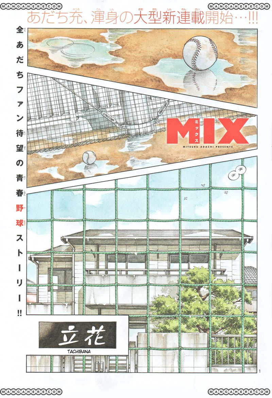 Mix 1 Page 1