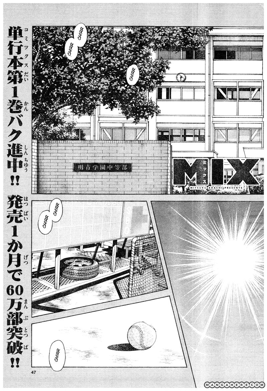 Mix 8 Page 1