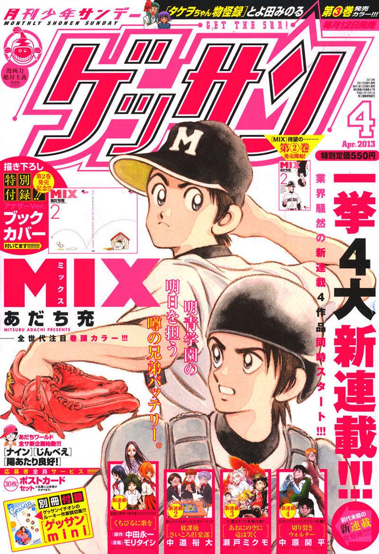 Mix 11 Page 1