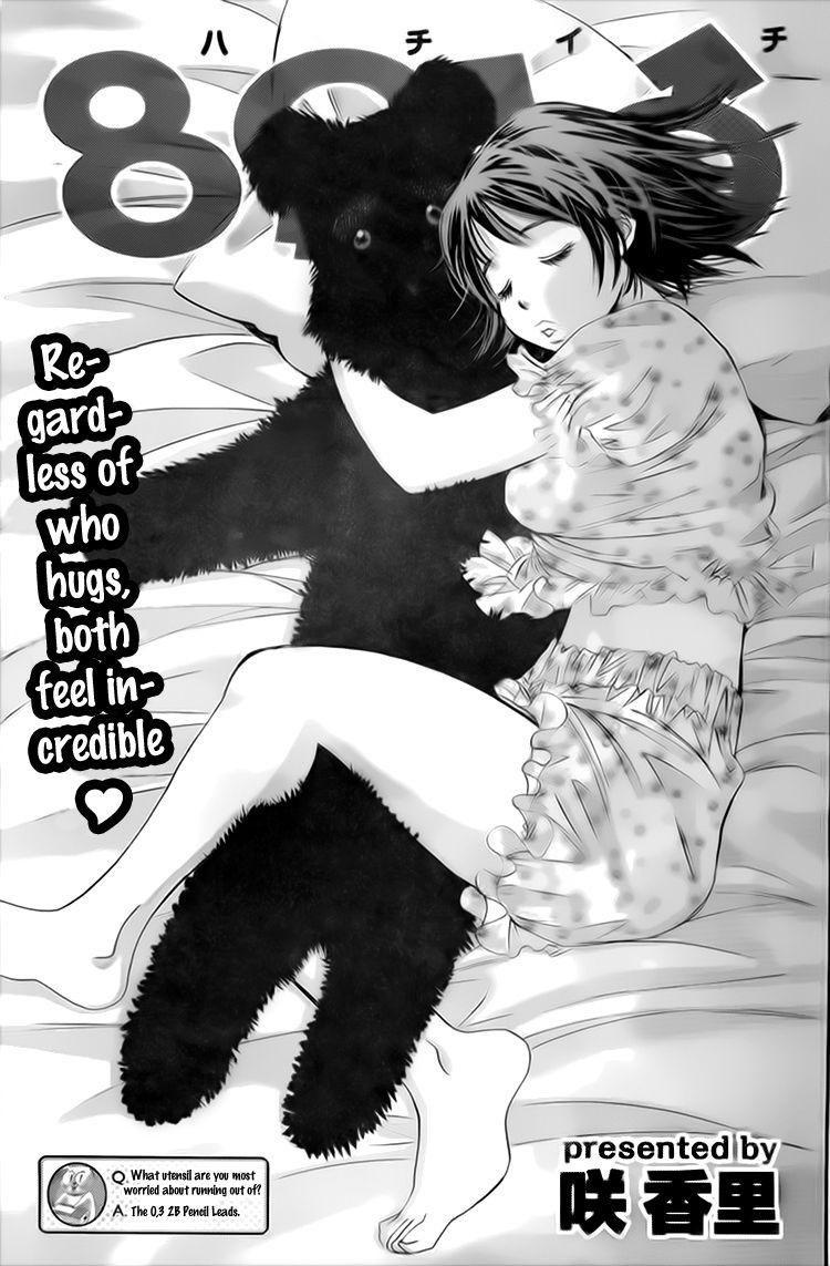Hachi Ichi 8 Page 1