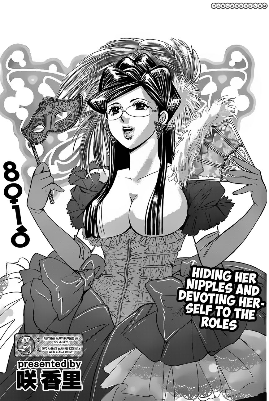 Hachi Ichi 22 Page 2